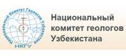 Национальный комитет геологов Узбекистана